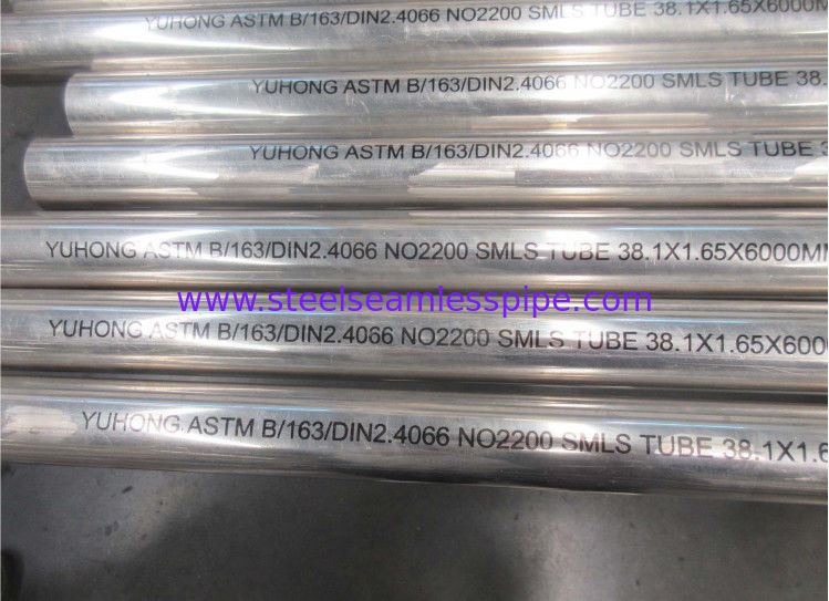 Bright Surface Nickel Alloy Pipe ASTM B163 UNS N02200 Stable Performance